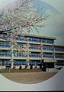 静岡県裾野市立東小学校