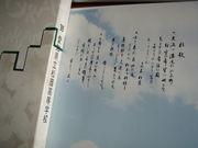 *松蔭高校99年(98年度)卒*