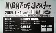 NIGHT OF JUNGLE