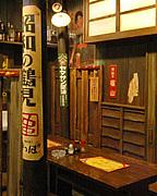 昭和の鶴見