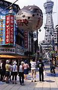 大阪30代の集会所 in関西