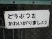 俳句倶楽部