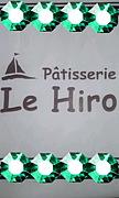 Patisserie Le・Hiro(ル・ヒロ)