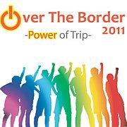 旅人写真展OverTheBorder