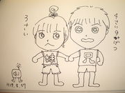 2002+2004生まれ☆埼玉