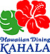 Hawaiian Dining KAHALA