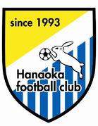 花岡サッカー少年団 三重・松阪