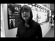 Mr. Toshifumi Kikumoto