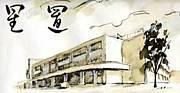 2007〜第7期星置中学校卒業生〜