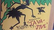 JAVA-JIVE 六本木ジャバジャイブ