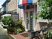 根岸線沿線の食べ物屋