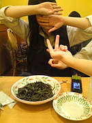 We love YASUKO。
