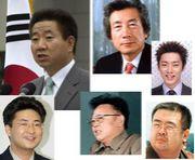 日本人・韓国人・在日の対話