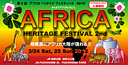 Africa Heritage Festival