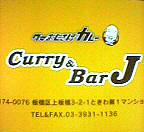 Curry&Bar �ʡ����Ķ�