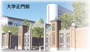 近畿医療福祉大学(近畿福祉大学)
