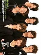 Kis-My-Ft2の髪型が好き