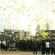 越ヶ谷高等学校 2002