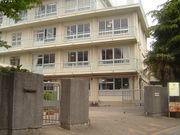 川崎市立 子母口小学校
