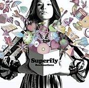 愛に抱かれて/Superfly