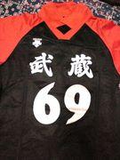 インディアカチーム UF3武蔵