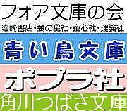 児童小説 -Child novel-