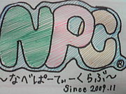 N.P.C