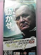 FC角質 〜俺らでサカつく!!〜