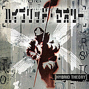 Hybrid Theory(LINKIN PARK)