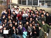 岩手大学ロック研究会