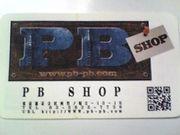 PB  SHOP