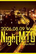 Night MTG(ナイトミーティング)
