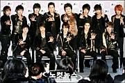 Super Junior ♥ ONLY 13