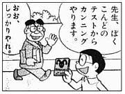 ☆僕らの山本雄太☆