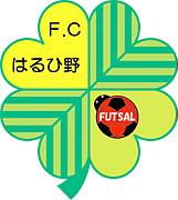 FCはるひ野