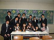 *09日文オリター団なりけり*