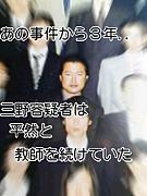 サンノスティック@sanno.jp