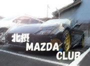北摂 MAZDA CLUB