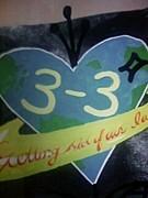 大分舞鶴高校56回生 三年三組
