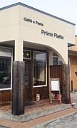 イタリア大衆食堂プリモピアット