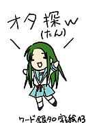東海地方でヲタ探し(=ω=.)