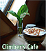 Climber's Cafe