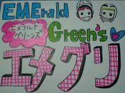 EMErald GReen's