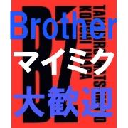 B'z Brother �ޥ��ߥ��紿��!