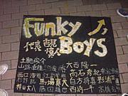 Funky Boys