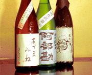 北九州飲酒コミュ