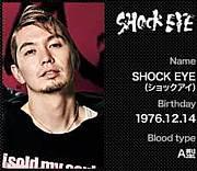湘南乃風といえば「SHOCK EYE」
