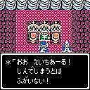 【HR】のレトロゲームでいこう!