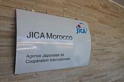 JICA Morocco モロッコ