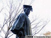 稲門英語会 Waseda Univ. ESS